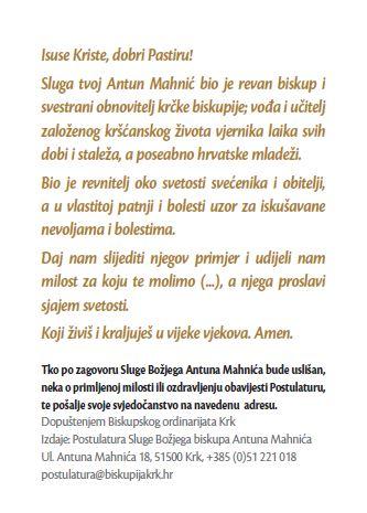 molitva-hrvatski tekst