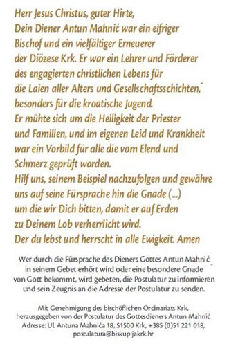 molitva-njemacki tekst