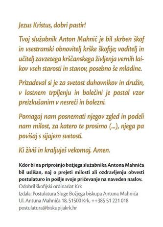 molitva-slovenski tekst
